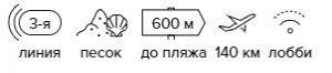 -15% на тур в Тайланд из Санкт-Петербурга , 9 ночей за 45 597 руб. с человека — Phu View Talay Resort!