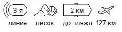 -13% на тур в Тайланд из Санкт-Петербурга , 9 ночей за 42 404 руб. с человека — Piyada Residence!