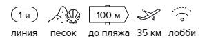 -22% на тур в Тунис из Санкт-Петербурга, 9 ночей за 53 505 руб. с человека — Medina Solaria & Thalasso!