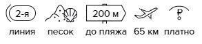 -14% на тур в Тунис из Санкт-Петербурга , 9 ночей за 35 398 руб. с человека — Le Zenith!