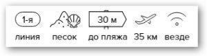 -16% на тур в Тунис из Санкт-Петербурга , 9 ночей за 32723 руб. с человека — El Mouradi Club Selima!