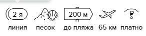 -14% на тур в Тунис из Санкт-Петербурга , 9 ночей за 33 764 руб. с человека — Le Zenith!