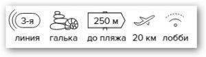 -28% на тур в Турцию из Санкт-Петербурга, 9 ночей за 21 262 руб. с человека — Suntalia Hotel (Ex. Liman Park)!