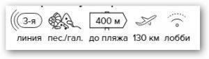 -23% в тур в Турция из Санкт-Петербурга , 9 ночей за 22 397 руб. с человека — Antonis G Hotel!