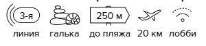 -17% на тур в Турцию из Санкт-Петербурга , 9 ночей за 22 446 руб. с человека — Suntalia Hotel (Ex. Liman Park)!