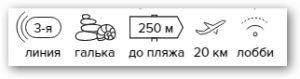 -24% на тур в Турцию из Санкт-Петербурга , 9 ночей за 24 182 руб. с человека — Suntalia Hotel (Ex. Liman Park)!