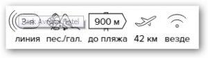 -37% на тур в Турцию из Санкт-Петербурга , 9 ночей за 20328 руб. с человека — !