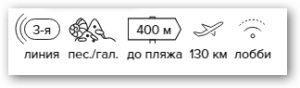 -37% на тур в Турцию из Санкт-Петербурга , 9 ночей за 20190 руб. с человека — Kleopatra Aytur Apart Hotel!