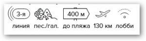 -24% на тур в Турцию из Санкт-Петербурга, 9 ночей за 25 059 руб. с человека — Kleopatra Aytur Apart Hotel!