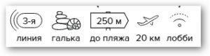-25% в тур на Турцию из Санкт-Петербурга , 9 ночей за 22 856 руб. с человека — Suntalia Hotel (Ex. Liman Park)!