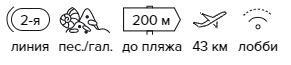 -27% на тур в Турцию из Санкт-Петербурга , 9 ночей за 21 801 руб. с человека — Imeros Hotel!