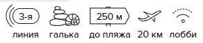 -28% на тур в Турцию из Санкт-Петербурга , 9 ночей за 21 032 руб. с человека — Suntalia Hotel (Ex. Liman Park)!