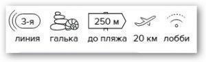 -28% на тур в Турцию из Санкт-Петербурга , 9 ночей за 20 293 руб. с человека — Suntalia Hotel (Ex. Liman Park)!