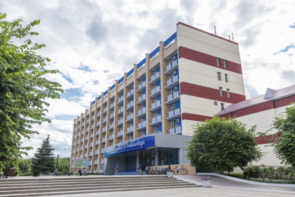 Санаторий Ижминводы