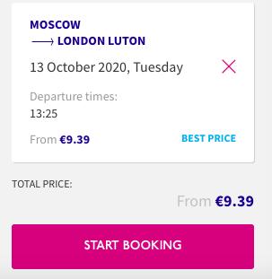 Распродажа Wizz Air: скидка 30% на билеты