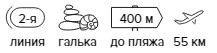 -27% на тур в Крым из Москвы , 14 ночей за 24 627 руб. с человека — Солка Отель!