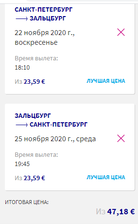 WizzAir продлевает распродажу, успей купить: скидка 20% на все