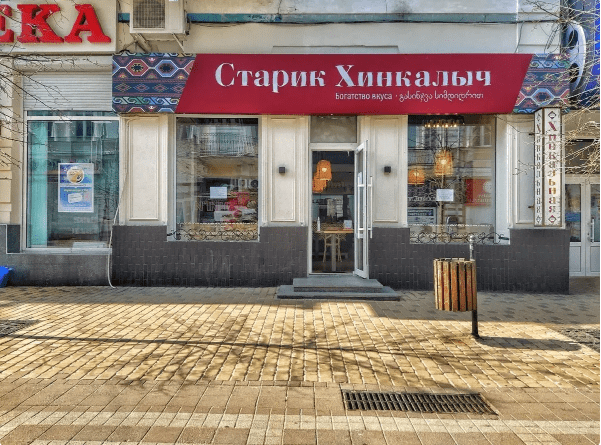 """Первая """"ласточка"""" новой самоизоляции в Крыму"""