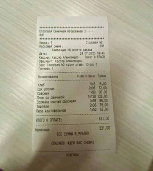 Простая Семейная столовая в Сукко (рядом Анапа), поужинали всего на 531 рубль. Обзор и наш чек