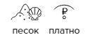-26% на тур в Турцию из Москвы , 7 ночей за 37 189 руб. с человека — Sim Hotel!