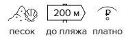 -30% на тур в Турцию из Москвы , 11 ночей за 20 890 руб. с человека — Green Life Hotel!
