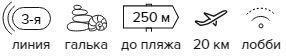 -29% на тур в Турцию из Москвы , 7 ночей за 13 158 руб. с человека — Suntalia Hotel (Ex. Liman Park)!