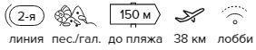 -28% на тур в Турцию из Москвы , 7 ночей за 13 230 руб. с человека — Bin Billa Hotel!