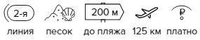 -29% на тур в Турцию из Москвы , 7 ночей за 14 712 руб. с человека — Rosella Hotel!