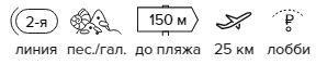 -27% на тур в Турцию из Москвы , 7 ночей за 13 953 руб. с человека — Bodensee Hotel!