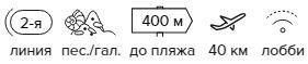 -27% на тур в Турцию из Москвы , 7 ночей за 14 315 руб. с человека — Kemer Paradise Hotel!