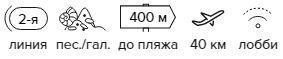 -28% на тур в Турцию из Москвы , 7 ночей за 14 676 руб. с человека — Kleopatra Alis Hotel!