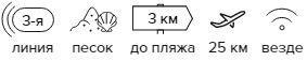 -31% на тур в Турцию из Москвы , 7 ночей за 14 816 руб. с человека — Dionisus Hotel!