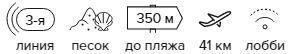 -27% на тур в Турцию из Москвы , 7 ночей за 18 255 руб. с человека — Ergun Hotel!