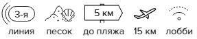 -29% на тур в Турцию из Москвы , 7 ночей за 16 167 руб. с человека — Sherwood Prize Hotel!