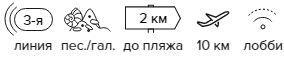 -26% на тур в Турцию из Москвы , 7 ночей за 15 545 руб. с человека — Atalla Hotel!