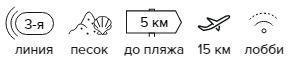 -27% на тур в Турцию из Москвы , 11 ночей за 22 516 руб. с человека — Sherwood Prize Hotel!