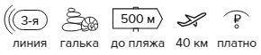 -31% на тур в Турцию из Москвы , 7 ночей за 14 365 руб. с человека — Parus Hotel Kemer!
