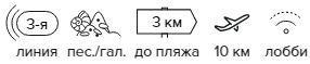 -32% на тур в Турцию из Москвы , 11 ночей за 22 416 руб. с человека — Green Beyza Hotel!