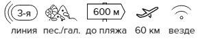 -28% на тур в Турцию из Москвы , 7 ночей за 15 545 руб. с человека — Club Herakles (Ex. Stone House)!