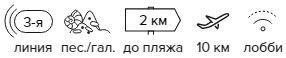 -31% на тур в Турцию из Москвы , 7 ночей за 16 951 руб. с человека — Atalla Hotel!
