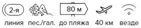 -31% на тур в Турцию из Москвы , 11 ночей за 22 572 руб. с человека — Arsi Hotel!