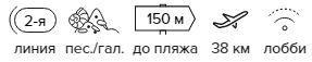 -32% на тур в Турцию из Москвы , 11 ночей за 20 204 руб. с человека — Bin Billa Hotel!