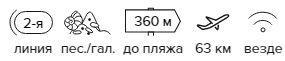 -31% на тур в Турцию из Москвы , 7 ночей за 22 472 руб. с человека — Viking Park Hotel!