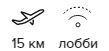 -25% на тур в Турцию из Москвы , 7 ночей за 32 378 руб. с человека — Grand Ant Hotel!