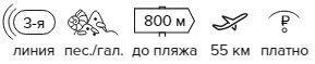 -29% на тур в Турцию из Москвы , 7 ночей за 19 309 руб. с человека — Viking Park Hotel!