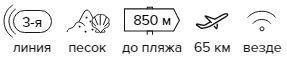 -25% на тур в Турцию из СПб , 7 ночей за 20 781 руб. с человека — Ramona Hotel!