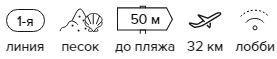-29% на тур в Турцию из Москвы , 7 ночей за 16 558 руб. с человека — Gold Twins Beach Family Hotel!