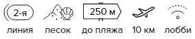 -28% на тур в Турцию из Москвы , 7 ночей за 22 876 руб. с человека — Tourist Hotel Antalya!