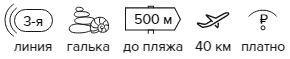 -27% на тур в Турцию из СПб , 11 ночей за 21 4242 руб. с человека — Parus Hotel Kemer!