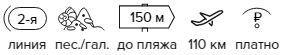 -26% на тур в Турцию из Москвы , 7 ночей за 22 798 руб. с человека — Istanbul Holiday Hotel (Ex. Sarnic West Hotel)!